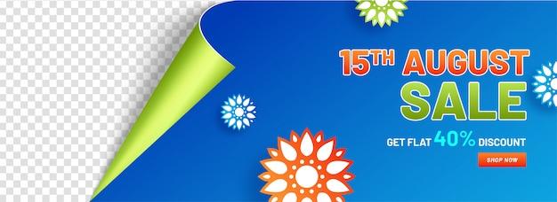 15 augustus sale bannerontwerp met 40% kortingsaanbieding.