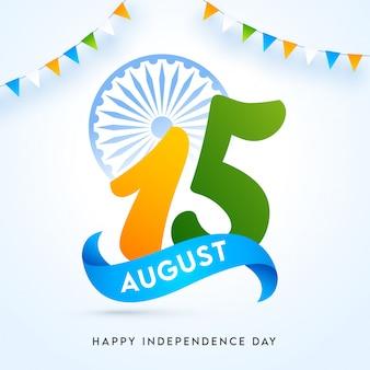 15 augustus tekst met ashoka wheel en vlaggetjes versierd op glanzende achtergrond voor happy independence day.