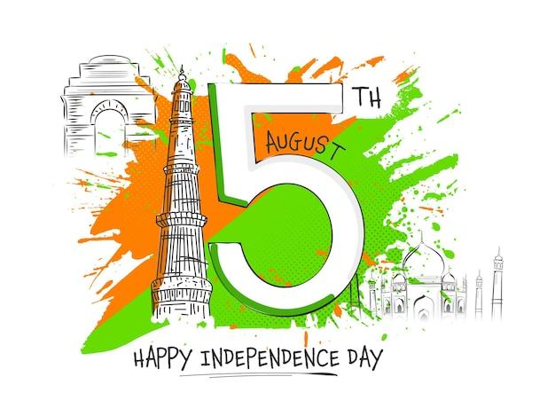 15 augustus-tekst met schetsend indisch beroemd monument, saffraan en groen penseeleffect op witte achtergrond.