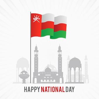 18 november nationale feestdag van oman