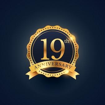 19e verjaardag badge viering etiket in gouden kleur