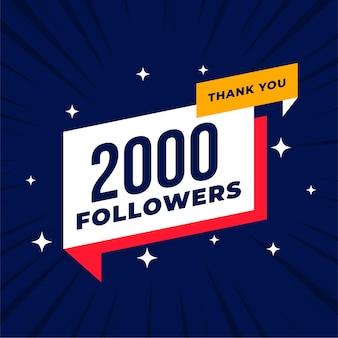 2000 volgers netwerk van sociale media-verbinding