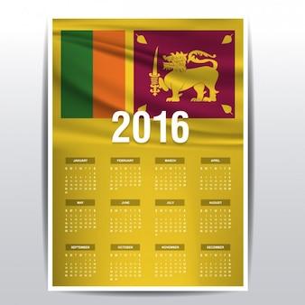 2016 kalender van de vlag van sri lanka