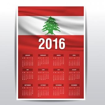 2016 kalender van libanon
