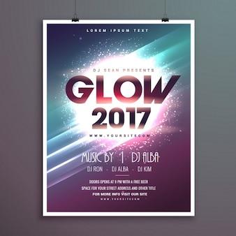 2017 nieuwe jaar feest flyer brochure sjabloon met gloeiende achtergrond