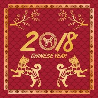 2018 hond chinees jaar
