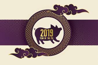 2019 Chinees nieuw jaar van de varkensachtergrond