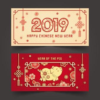 2019 chinees nieuwjaar in papierstijl