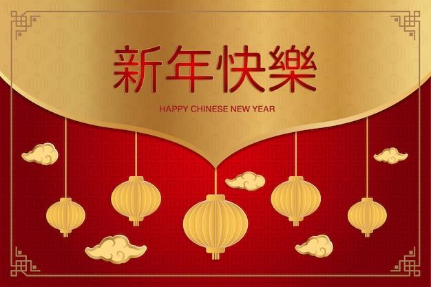 2019 gelukkig chinees nieuwjaar wenskaart.