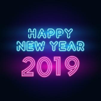 2019 gelukkig nieuwjaar. tekstneon met heldere verlichting.