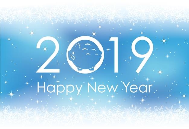 2019 het jaar van het everzwijn