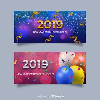 2019 nieuwjaarsfeestvlieger