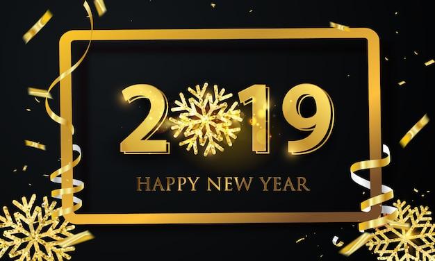 2019 partijaffiche en gelukkig nieuwjaar achtergrond.