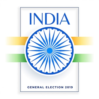 2019 verkiezing van india-ontwerp
