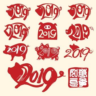 2019 zodiac pig, rode stempel welke beeldvertaling: alles gaat heel soepel