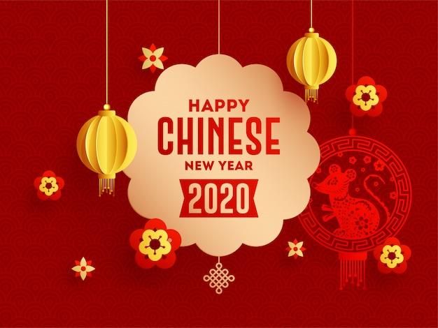 2020 chinees gelukkig nieuwjaar wenskaart met hangende rat sterrenbeeld en papier gesneden lantaarns versierd met rode naadloze cirkel golf.