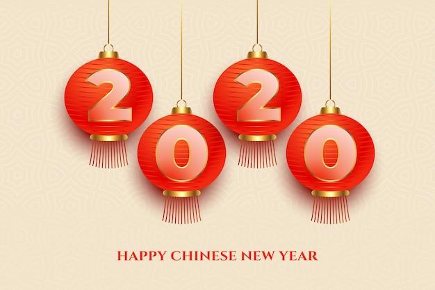 2020 chinees nieuwjaar lantaarn stijl achtergrond