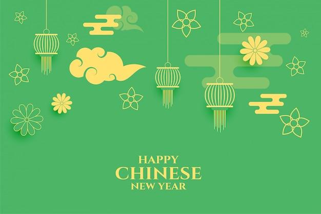 2020 chinees nieuwjaar wenskaart
