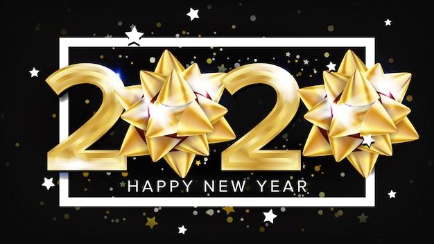 2020 gelukkig nieuwjaarsfeest