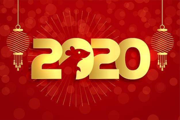 2020 jaar van het ratten chinese nieuwe jaar