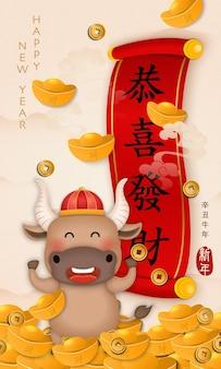 2021 chinees nieuwjaar van schattige cartoon os