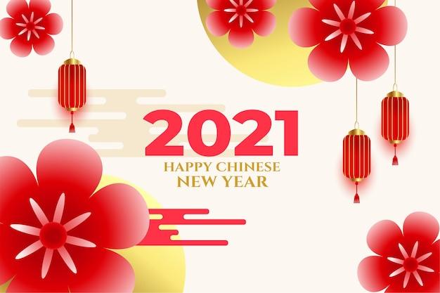 2021 gelukkig chinees nieuwjaar bloemen en lantaarn
