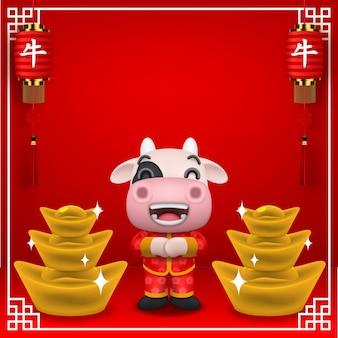 2021 gelukkig chinees nieuwjaar, jaar van de os-cartoon