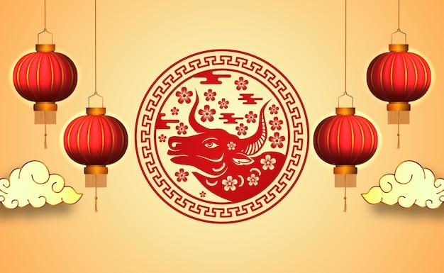 2021 gelukkig chinees nieuwjaar, jaar van os