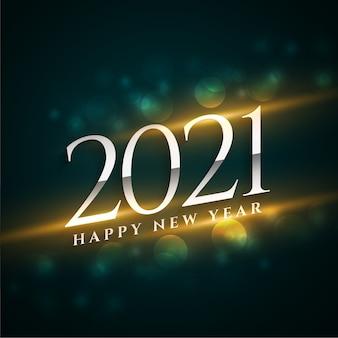 2021 gelukkig nieuwjaar glanzende viering achtergrondontwerp