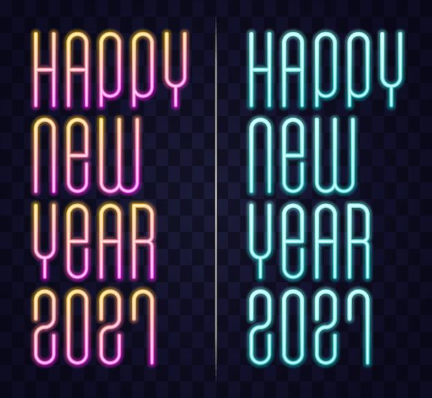 2021 gelukkig nieuwjaar neontekst. 2021 nieuwjaars ontwerpsjabloon voor seizoensfolders en wenskaarten of uitnodigingen met kerstthema. lichte banner. illustratie.