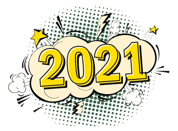 2021 gelukkig nieuwjaar pop-art concept met auto's. cartoon vectorillustratie voor kerst ontwerp.