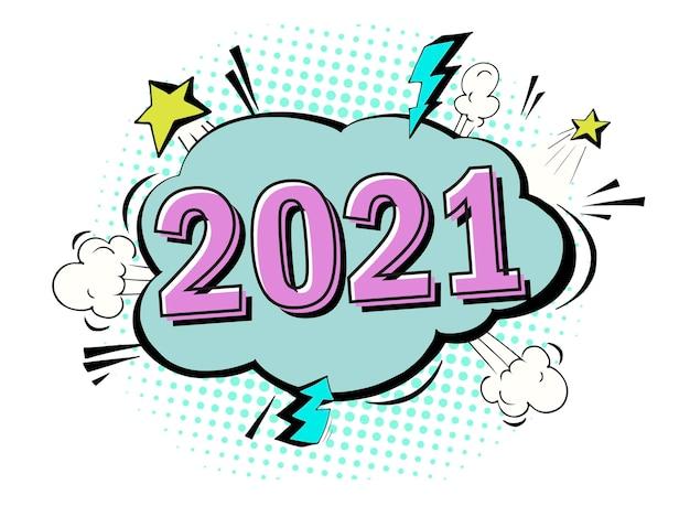 2021 gelukkig nieuwjaar pop-art concept met auto's. tekenfilm
