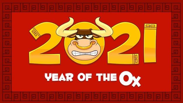 2021 jaar van de os nummers met stier gezicht stripfiguur.