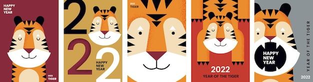 2022. gelukkig jaar van de tijger. set van vectorillustraties voor poster, spandoek, briefkaart of dekking.