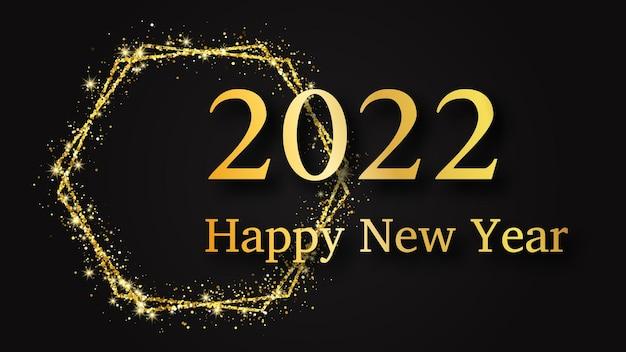 2022 gelukkig nieuwjaar achtergrond. gouden inscriptie in een gouden glitter zeshoek voor kerstvakantie wenskaart, flyers of posters. vector illustratie