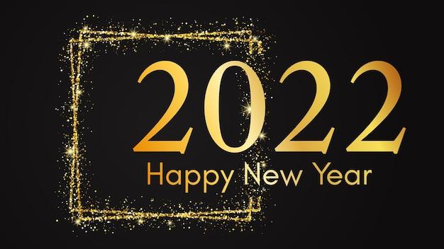 2022 gelukkig nieuwjaar achtergrond. gouden inscriptie in een gouden glittervierkant voor kerstvakantie-wenskaart, flyers of posters. vector illustratie