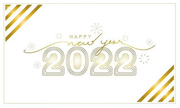 2022 gelukkig nieuwjaar achtergrond met gouden script tekst hand belettering op witte achtergrond met vuurwerk. vectorillustratie. ontwerpsjabloon viering typografie poster, spandoek of wenskaart.