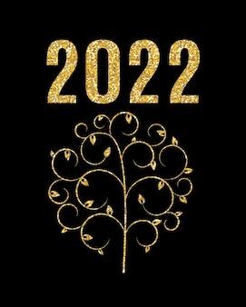 2022 gelukkig nieuwjaar en trouwen met kerstachtergrond. vectorillustratie. eps10