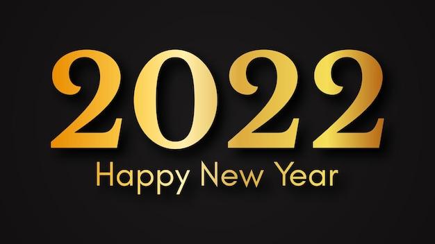 2022 gelukkig nieuwjaar gouden achtergrond. abstracte achtergrond met een gouden inscriptie op donker voor kerstvakantie wenskaart, flyers of posters. vector illustratie