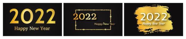2022 gelukkig nieuwjaar gouden achtergrond. set van drie abstracte gouden achtergronden met een inscriptie happy new year op donker voor kerstvakantie wenskaart, flyers of posters. vector illustratie
