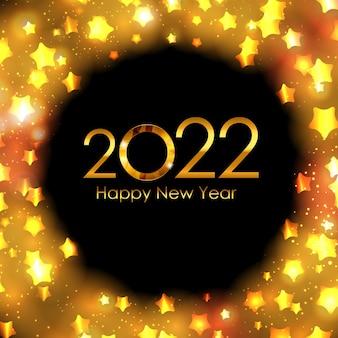 2022 gelukkig nieuwjaar gouden glanzende achtergrond. vectorillustratie. eps10