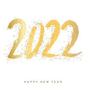 2022 gelukkig nieuwjaar illustratie met gouden handgeschreven kalligrafie tekst belettering. vector