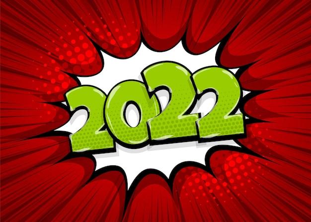 2022 gelukkig nieuwjaar kerst komische tekst tekstballon. gekleurde 2022 pop-art stijl. halftone vector illustratie banner. vintage strips boek 2022 kerstaffiche.