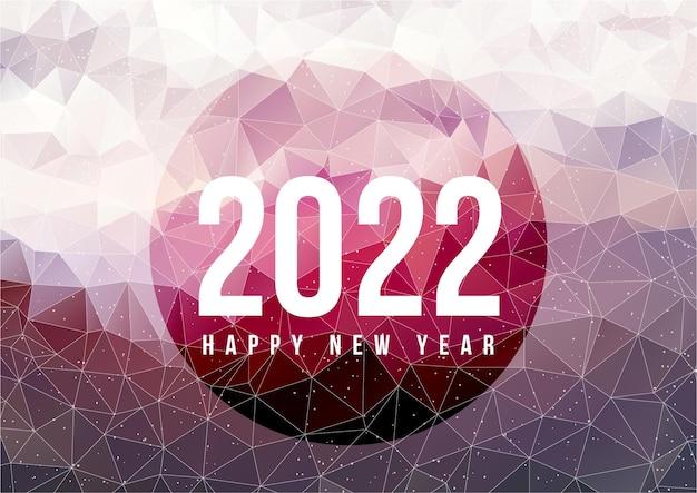 2022 gelukkig nieuwjaar stip en verbindingslijn voor abstracte achtergrond van cybertechnologie