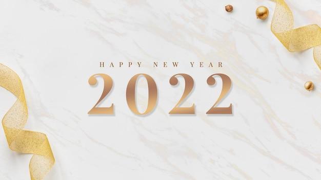 2022 gelukkig nieuwjaarskaart gouden linten behang op wit marmeren ontwerp vector