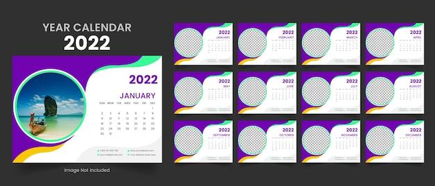 2022 jaar bureau tafel minimale zakelijke bedrijf kantoor kalender jaar planner ontwerpsjabloon