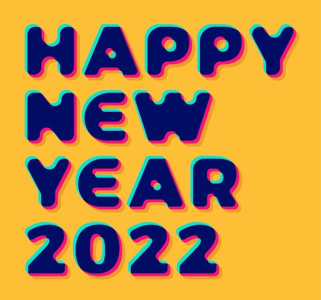 2022 nieuwjaar. 3d-stijlvolle wenskaart vectorillustratie op oranje achtergrond. gelukkig nieuwjaar 2022. trendy geometrische lettertype.