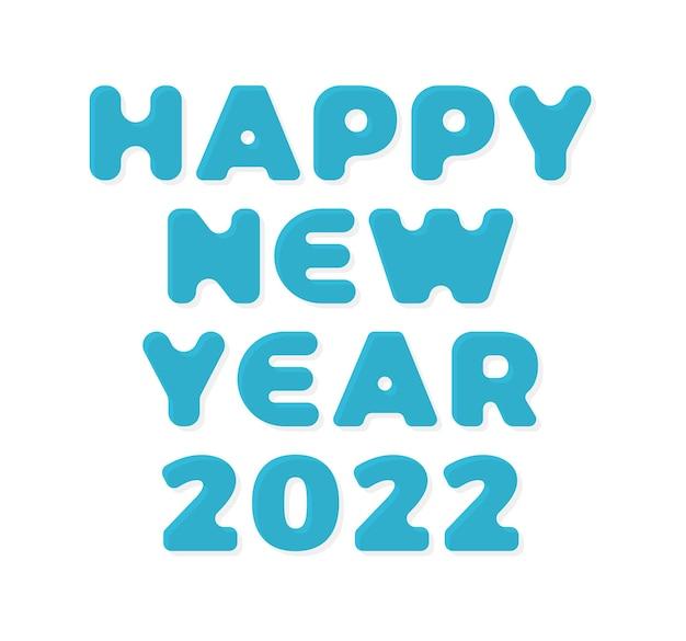 2022 nieuwjaar. 3d-stijlvolle wenskaart vectorillustratie op witte achtergrond. gelukkig nieuwjaar 2022. trendy geometrische lettertype.