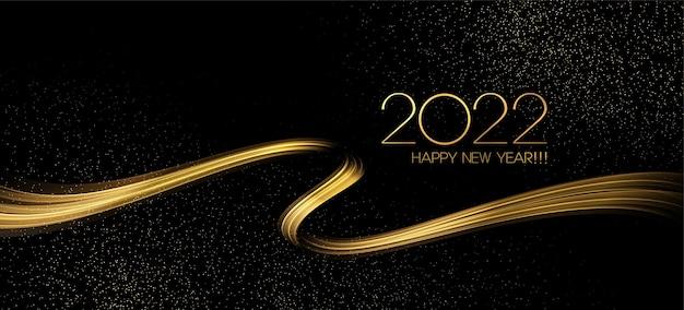 2022 nieuwjaar abstracte glanzende kleur gouden golf ontwerpelement