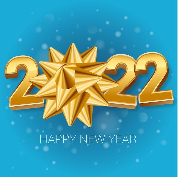 2022 nieuwjaar kerstsjabloon